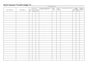 stock ledger template stock transfer ledger template