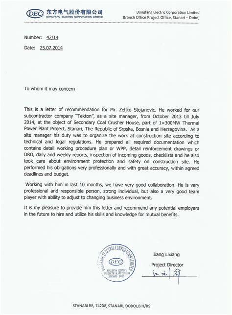 Recommendation Letter For Engineering College sle recommendation letter for phd in electrical