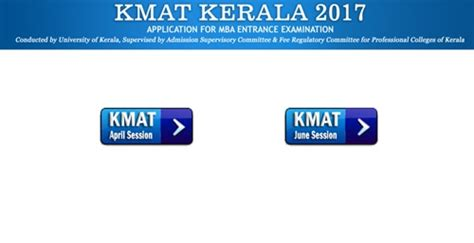 Mba Admission 2017 Kerala by Kerala Kmat 2017 Results Released Kmatkerala In Check