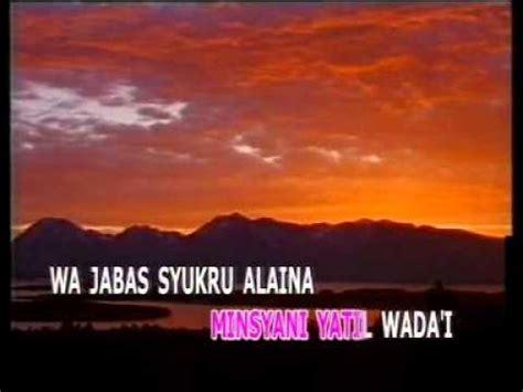 download mp3 full album mas ud sidik mas ud sidik thola al badru alaina official music video