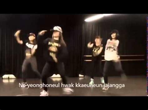 tutorial dance mtbd mtbd cl solo dance dos 멘붕 mtbd cl 2ne1 choreography