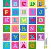 Letras Do Alfabeto Imagens De Stock Royalty Free  Imagem