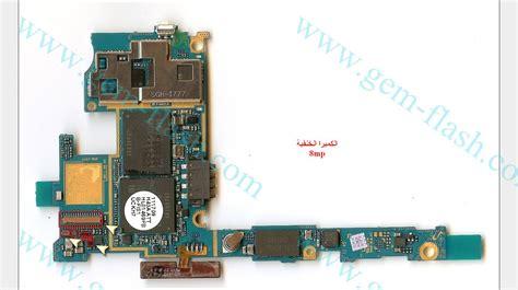 Ic Audio Samsung S2 I9100 Ymu823 mobile media falto media samsung i9100 galaxys2