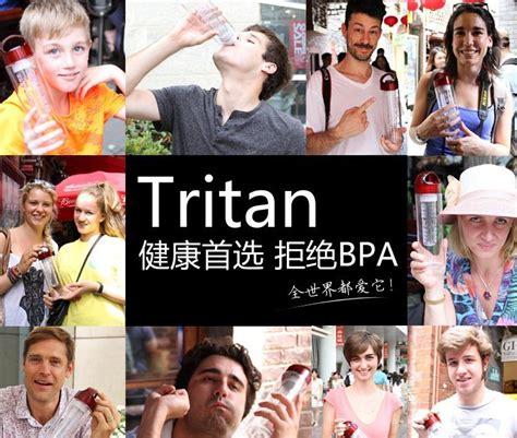 Best Seller Buah Potong Kantong best seller tritan infused bottle restock