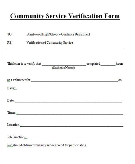 Community Service Verification Letter Docoments Ojazlink Community Service Verification Letter Docoments Ojazlink