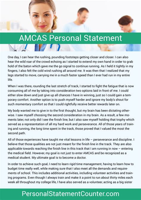 Amcas Application Essay by Amcas Personal Statement Length