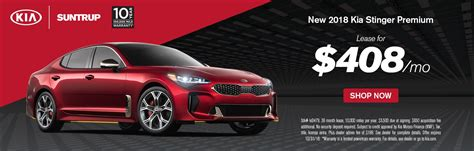 kia dealers st louis mo suntrup kia south kia dealer in st louis mo