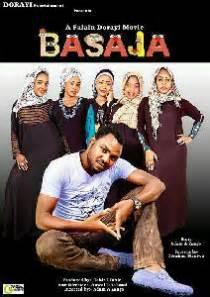 gani gaka hausa film kannywood award 2013 a tunanina