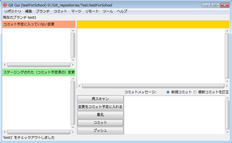best git gui for windows domena himalaya nazwa pl jest utrzymywana na serwerach