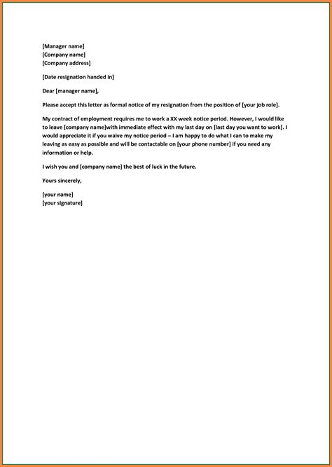 template of notice letter 10 formal resignation letter sle without notice notice letter