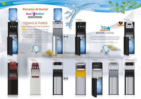 Dispenser Sanken Utopia sanken electronic indonesia produsen elektronik