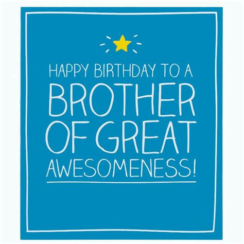 printable birthday cards for little brother happy jackson brother of great awesomeness card