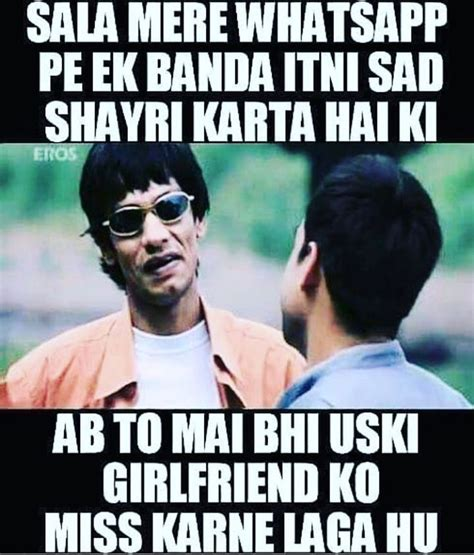 Funny Memes In Urdu - 159 best urdu funny images on pinterest funny jokes
