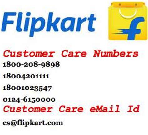 flipkart mobile number flipkart customer care number email id toll free