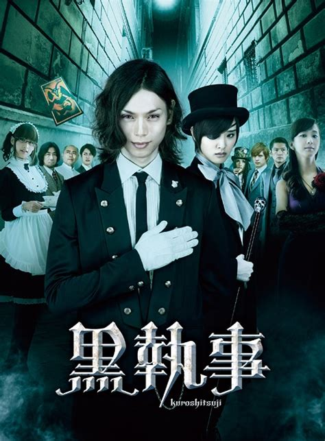 film anime black butler black butler live action movie visual ioner