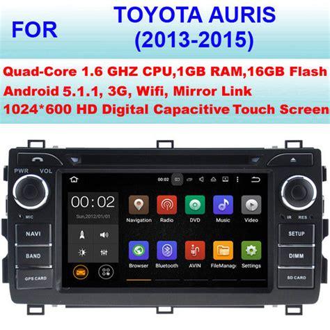 Toyota Auris Multimedia System Auris Toyota Radio Gps Dvd Car Stereo 2013 2014 2015 Car