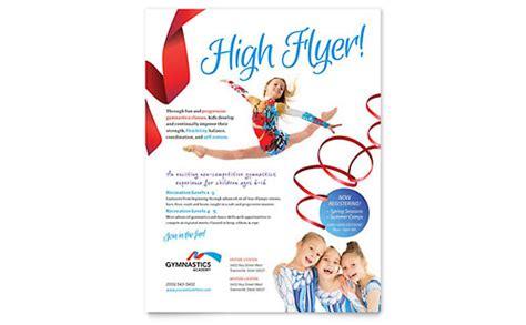 gymnastics flyer templates word publisher