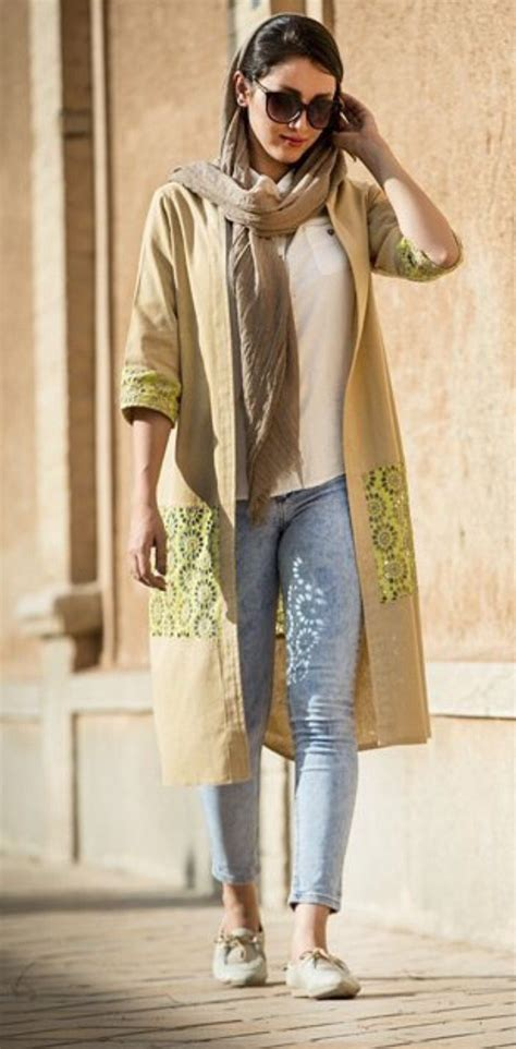 Find In Iran 599 Best Fashion In Iran Images On Bridal Gown Business And Jackets