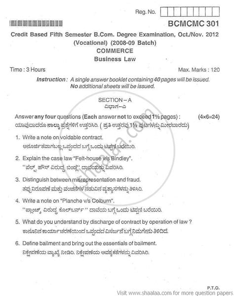 Bcom 3rd Year Demand Letter business question papers bcom writinghtml web fc2