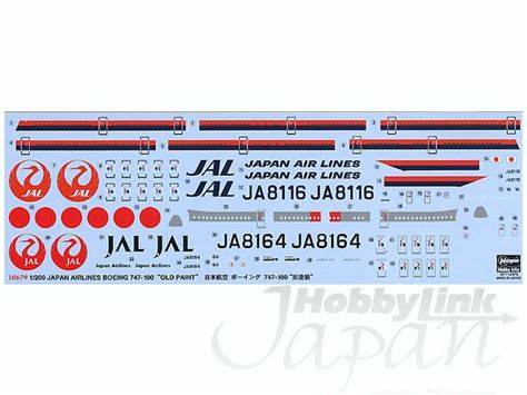1 200 jal boeing 747 100 color scheme 2pcs by hasegawa hobbylink japan