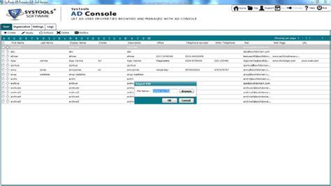 ad console systools ad console 1 0