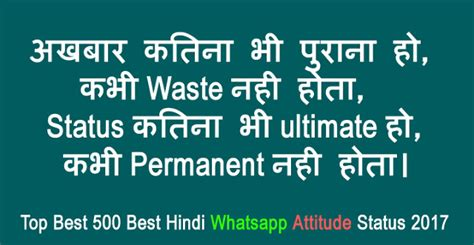 attitude states in two line 500 best whatsapp attitude status in hindi updated