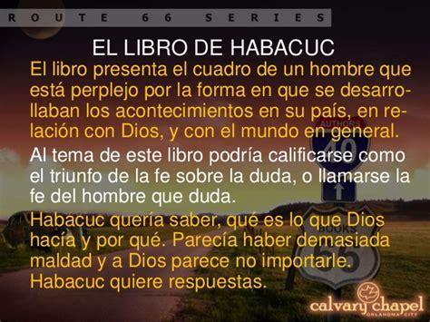 libro el novelista perplejo p35 estudio panor 225 mico de la biblia habacuc