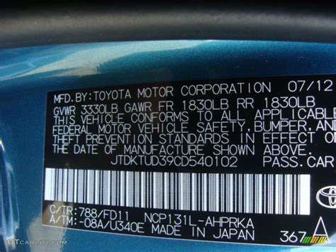 2012 yaris color code 788 for lagoon blue mica photo 78901945 gtcarlot