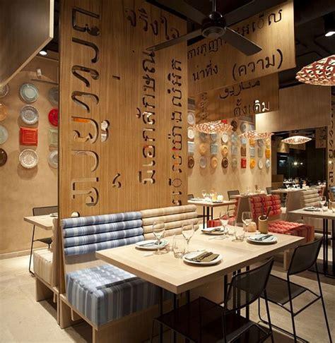 cafe interior design inspiration asian interior design for lah restaurantart and design