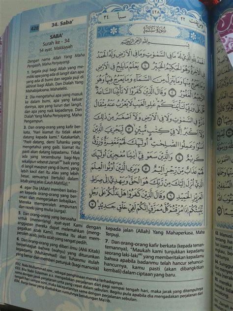 Al Quran Hafalan Tikrar Syamil Ukuran A6 Tajwid Non Terjemah al qur an mushaf terjemah azalia sul kancing magnet ukuran a6