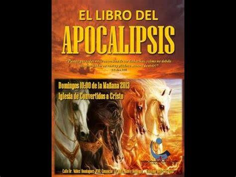 libro apocalipsis introducci 243 n al libro del apocalipsis youtube