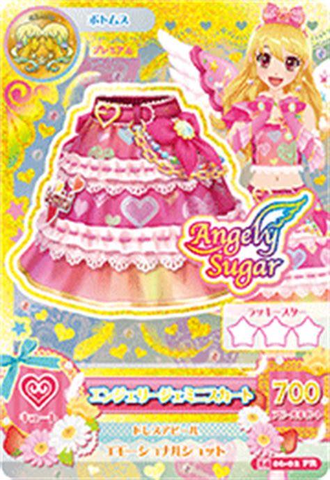 Kartu Rockman Carddass Prism 85 angely sugar card haneefah