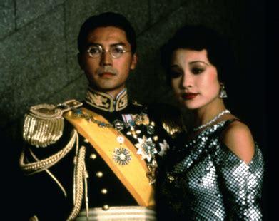 film chinese emperor the last emperor georgia public broadcasting