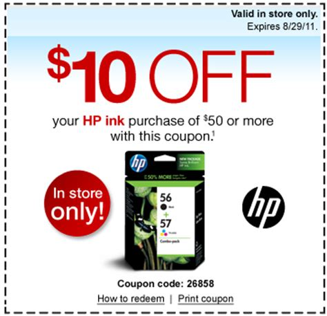 hp printer ink coupons staples