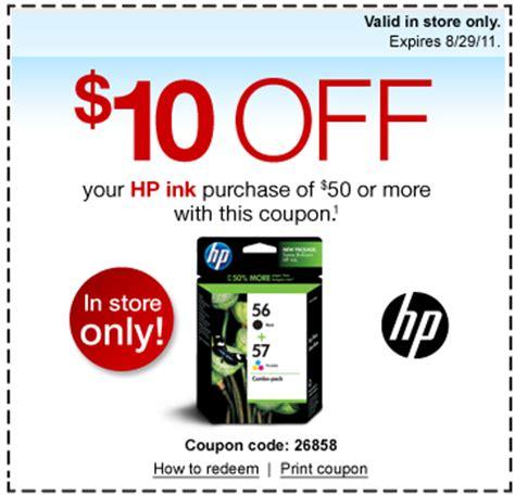 hp ink printable coupons   my blog