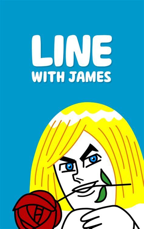 theme line with james theme james บร การส ง sticker line gift ราคาถ ก