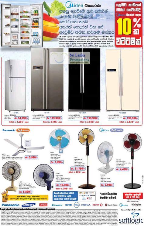 panasonic fan price list softlogic fans fridge washing machines offer price list