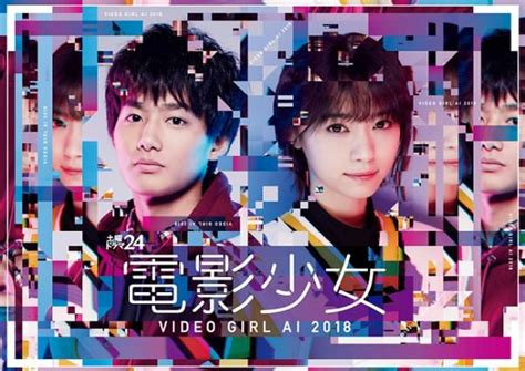 dramacool ep 2 denei shojo video girl ai episode 2 newasiantv