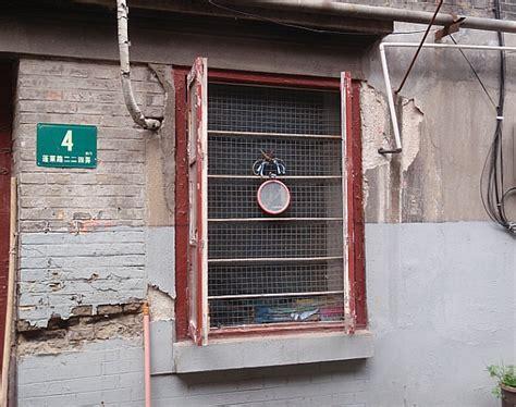 Feng Shui Mirror Front Door Feng Shui Archives