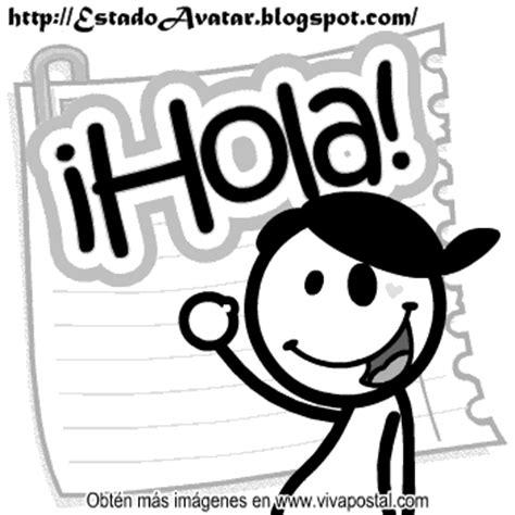 imagenes para hola hola estado avatar la leyenda de korra online