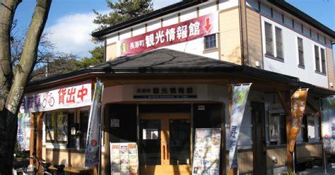 nagatoro area guide     nagatoro saitama