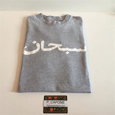 Kaos Tshirt Supreme Arabic Grey supreme arabic gray supreme addicts