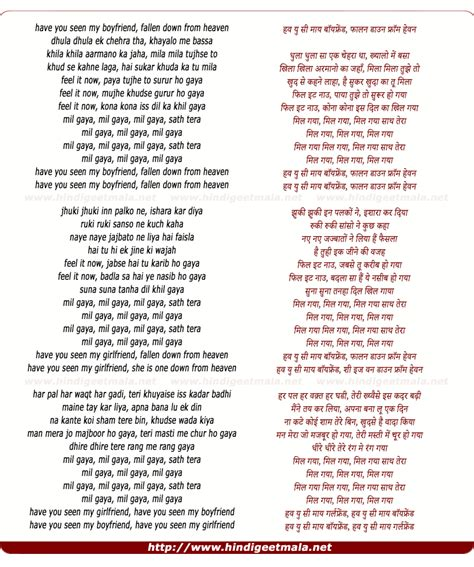 song to husband lyrics for husband 28 images meghan trainor dear