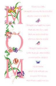 quot i ll always love you mom quot mother s day printable card