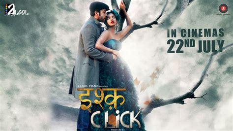 Hindi Songs Mp3 Free Download Wapking.com
