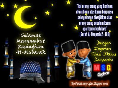 ucapan selamat ramadhan 300x225 marhaban ya ramadhan selamat berpuasa apps directories