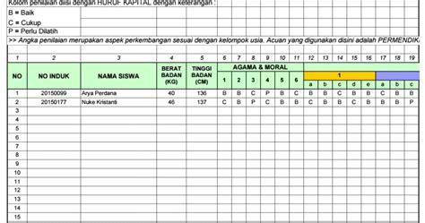 Amora Umur 5 6 Tahun aplikasi raport paud otomatis umur 5 6 tahun excel berkas sekolah