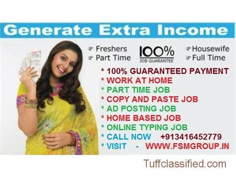 Certified Online Jobs Work From Home - online job ad posting job work at home job advertisement posting job iso certified