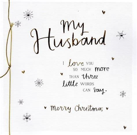 card husband my husband greeting card cards kates