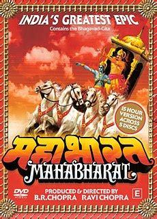 jual film mahabarata dvd serial mahabharata mahabarata dan ramayana lengkap
